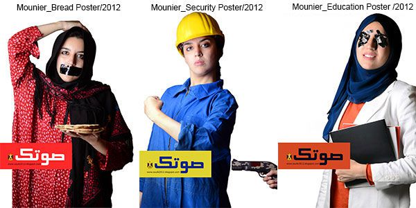 Mounier/Posters 2012